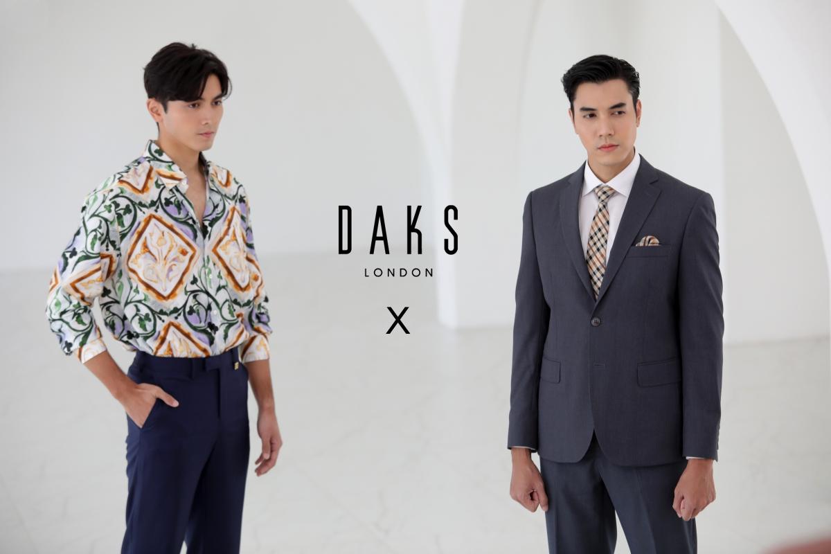 Daks Thailand เปิดตัว Daks Men's Series เพื่อเอาใจผู้ชายที่ชื่นชอบสไตล์ลักซ์ชัวรี่ เรียบหรู